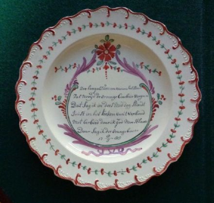 Antique Dutch Creamware Royal Souvenir Plate William V Prince of Orange - Holland